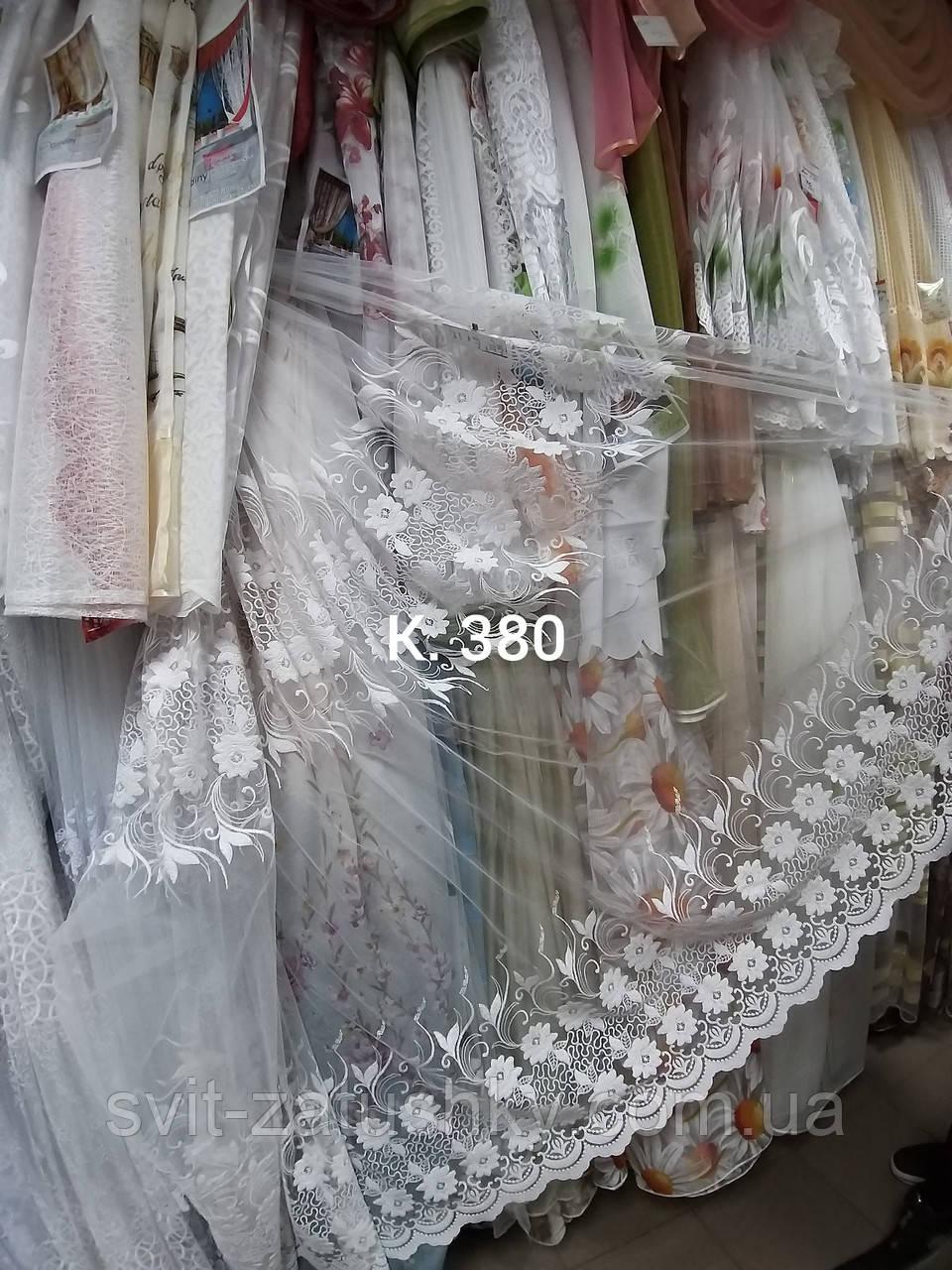 Гардина біла з вишивкою фатинова /Тюль белая с вышивкой на сетке
