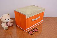 Короб складной 24,5*18,5*15 см. Кофр, органайзер. Оранжевый