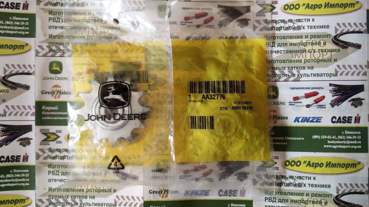 Натяжна зірочка ланцюга приводного колеса Z12 AA32776