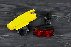 Велосипедный фонарь велофара со стопом Kaikuo KK-860 с креплением Yellow
