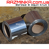 Алюминиевый скотч (фольгированный) 50 мм*10 м.п (1шт)