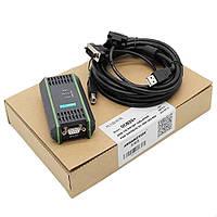USB MPI DP 0CB20+ v1.3 кабель для ПЛК Siemens S7 300 400