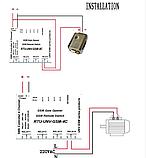 Четырехканальное GSM реле з SMS і Дзвінків(вимикач) UNV 5/6/9/12 Вольт, фото 4