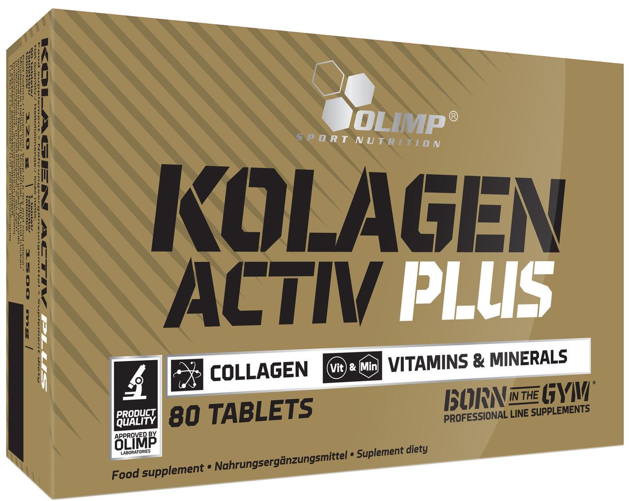 Kolagen (коллаген) Activ Plus Olimp (80 таб.)