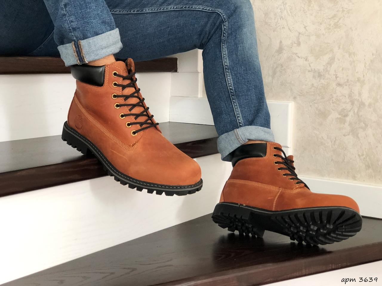 Ботинки зимние Timberland, размеры 41-45