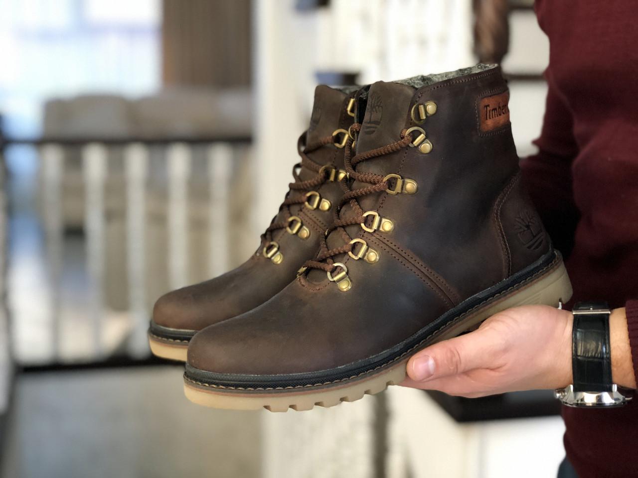 Ботинки Timberland, 40-45