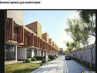 Земля для таунхаусов город Одесса