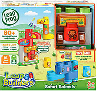 Конструктор LeapFrog LeapBuilders Сафари Животные с интерактивным куб Smart Star, Многоцветный