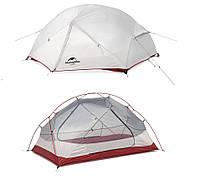 Палатка Naturehike Mongar 2 ultralight 210T Grey 2.6кг / Новая
