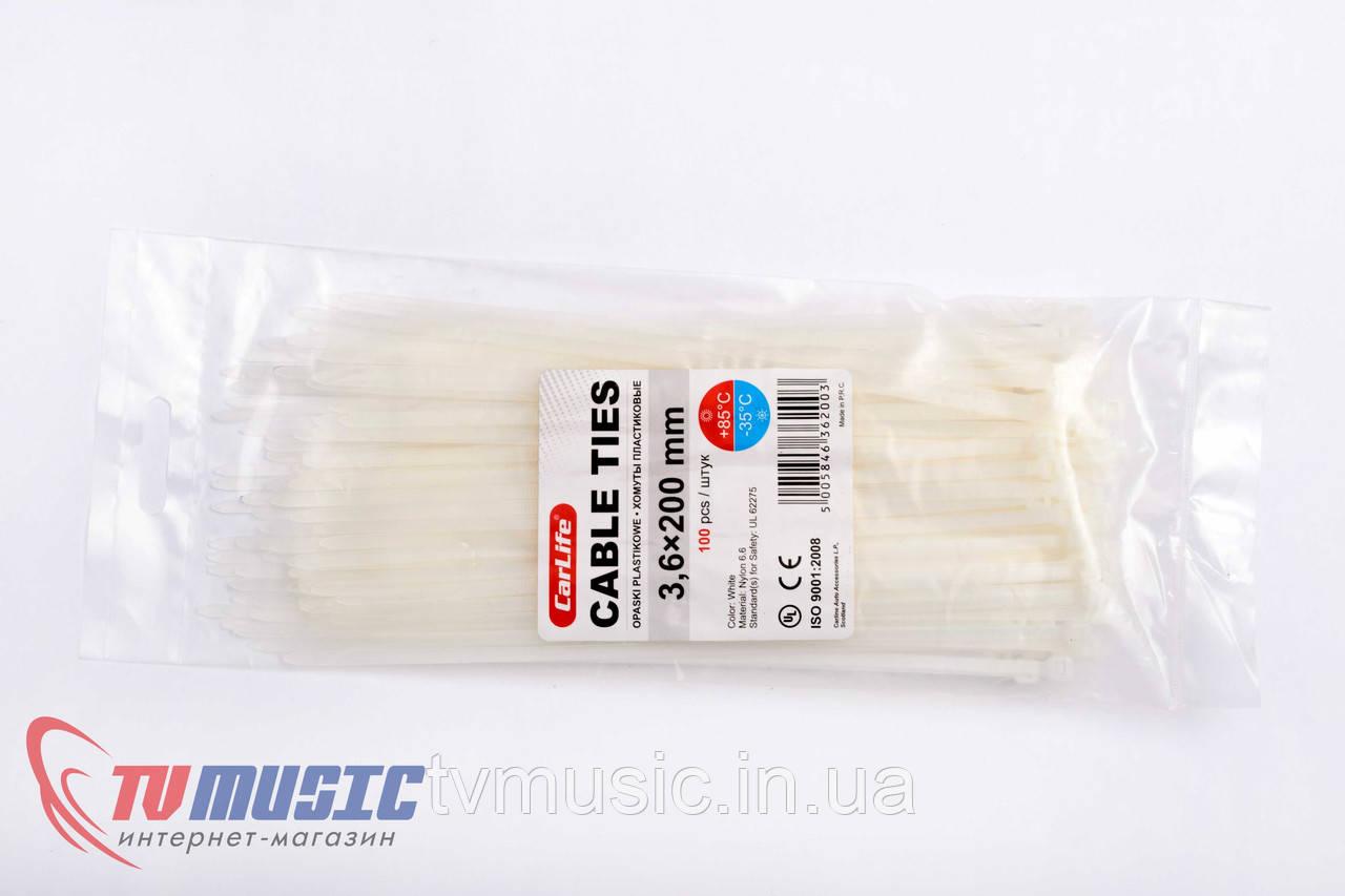 Хомуты пластиковые Carlife 3,6 x 200 mm (Белые)