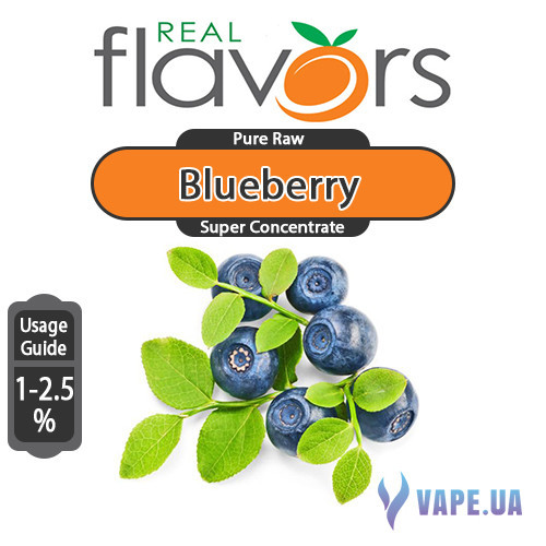Ароматизатор Real Flavors Super Concentrate Blueberry (Голубика) 5мл.