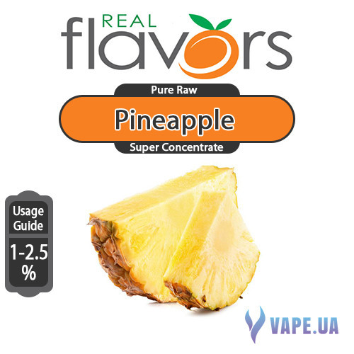 Ароматизатор Real Flavors Super Concentrate Pineapple (Ананас), 5 мл.