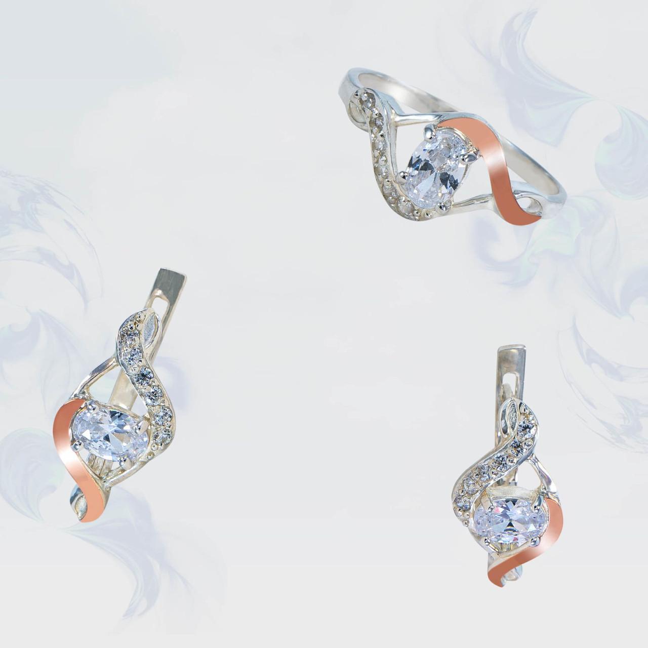 Гарнитур из серебра с золотыми вставками
