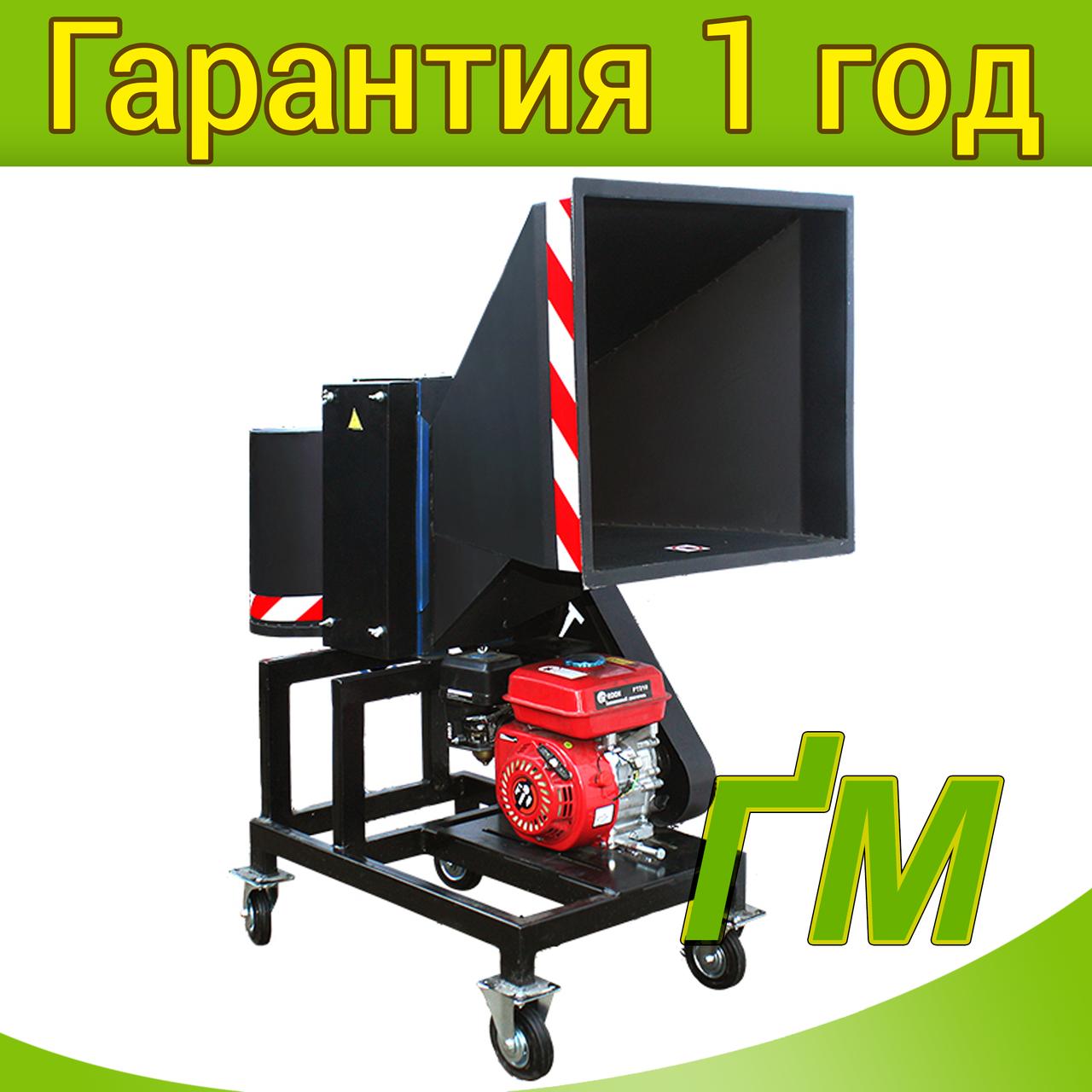 Измельчитель веток ВТР-70