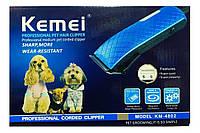 Машинка для стрижки Kemei LFQ-KM-4802 (40)