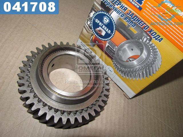 ⭐⭐⭐⭐⭐ Шестерня заднего хода ГАЗ 31029, 3302 (производство  ГАЗ)  31029-1701140