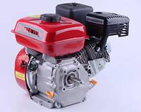 Двигательбензиновый 168F - (под шпонку Ø20 mm) (6.5 л.с.)