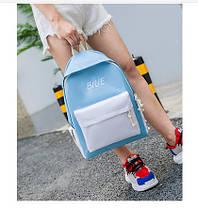 Модні яскраві сумки з вишивкою кольору, фото 3