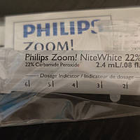 Система домашнего отбеливания зубов zoom philips nightwhite 1 шпр. х 2,4мл