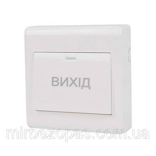 Кнопка выхода Exit-6D для системы контроля доступа