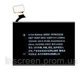 АКБ (Аккумулятор) Apple Watch 3 LTE 42mm A1850, 352 mAh
