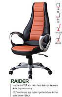 Компьютерное кресло RAIDER