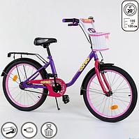 Велосипед для девочек с корзинкой Corso 20 дюймов Фиолетовый