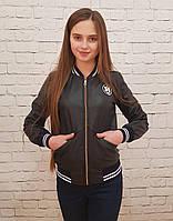 Детская верхняя одежда оптом от производителя Украина Модная Карусель - сезон Зима-Весна 2020