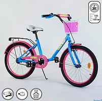 Велосипед для девочек с корзинкой Corso 20 дюймов Голубой