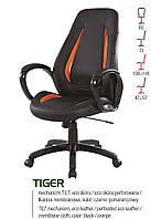 Компьютерное кресло TIGER