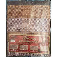 Молдавское двуспальное-макси постельное белье Бязь Tirotex - Плетёнка