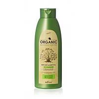 Мягкий бессульфатный ШАМПУНЬ Белита Professional Organic Hair Care с фитокератином 500 мл (4810151019655)