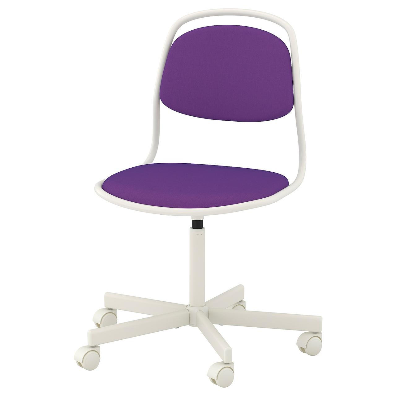 Кресло компьютерное IKEA ÖRFJÄLL Vissle фиолетовое белое 693.030.66