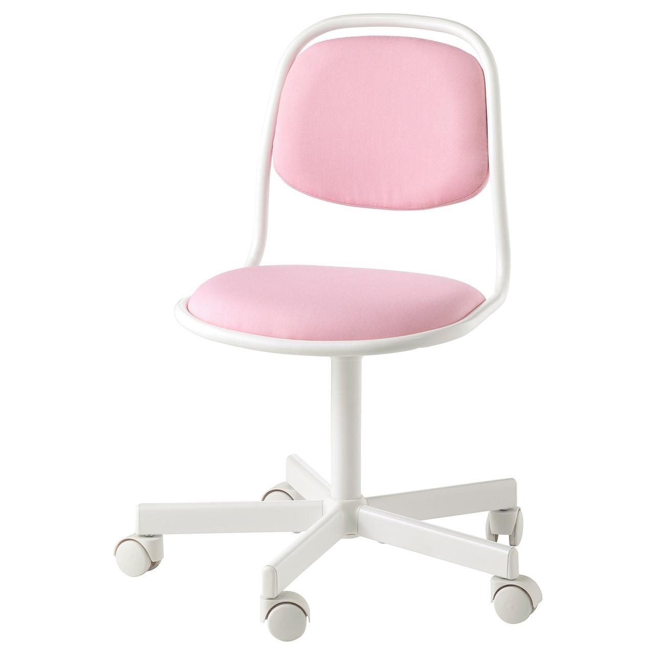 Детское компьютерное кресло IKEA ÖRFJÄLL Vissle розовое 704.417.69