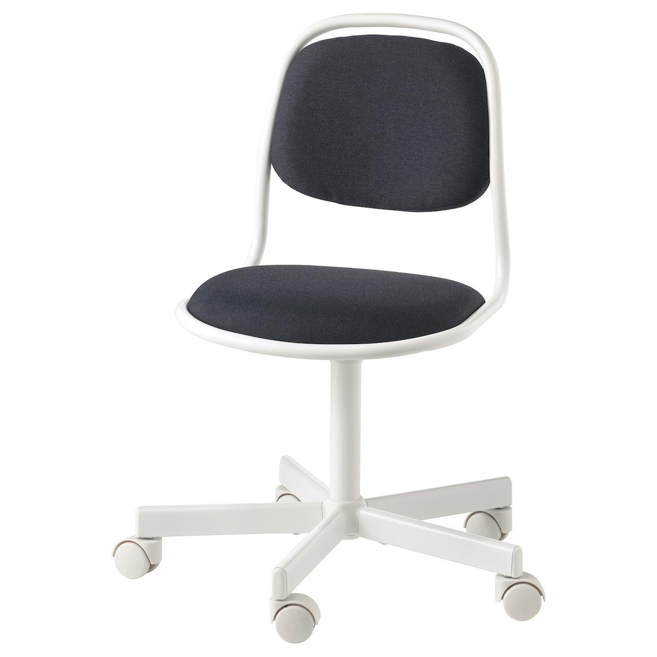 Детское компьютерное кресло IKEA ÖRFJÄLL Vissle темно-серое белое 104.417.86