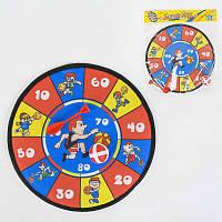 Детский Дартс на липучках 288-1 (216) в кульке