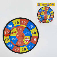 Детский Дартс на липучках 288-12 (216) в кульке