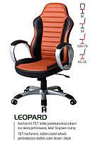 Компьютерное кресло LEOPARD