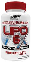 Lipo-6X Nutrex (60 капс.)