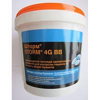 Шторм 1 кг приманка для крыс и мышей, BASF