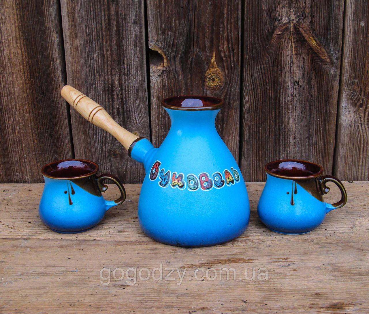 """Набір кавовий """"Буковель""""(турка Велика 500 мл з двома горнятками) блакитний"""