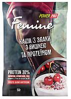Протеиновая Каша Femine Power Pro (50 гр.)