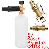 Пенная насадка пенник 1л для моек Bosch Aquatak 10 100 110 1200 Plus S7