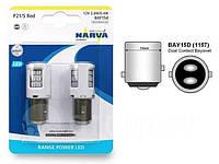 Светодиодные сигнальные лампы p21/5 led redb2 12v 2,7w bay15d narva180084000