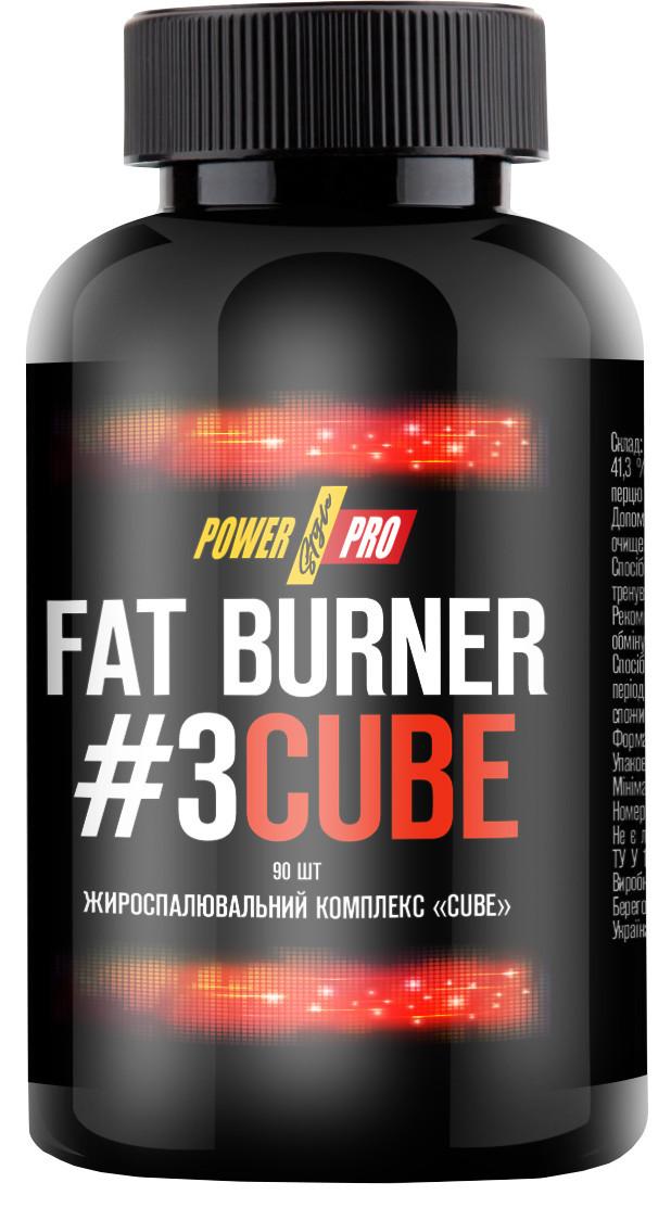Fat Burner #3Cube Power Pro (90 капс.)