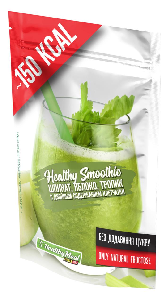 Healthy Smoothie Фруктовый Коктейль Смузи Power Pro  (40 гр.)