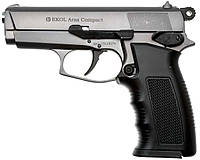 Шумовой пистолет Ekol Aras Compact Fume, фото 1