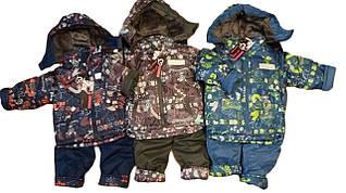 Комбинезон с курткой для мальчиков, размеры 12-36 мес, арт. CR 8909