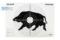 Мишень картонная Кабан (1шт.) для пневматического оружия