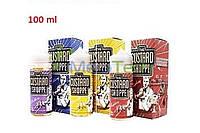 Жидкость для эл.сигарет Custard shoppe mix 100ml (200)